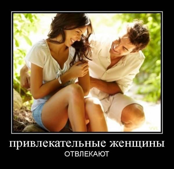 Фото частное русских девушек для взрослых 12 фотография